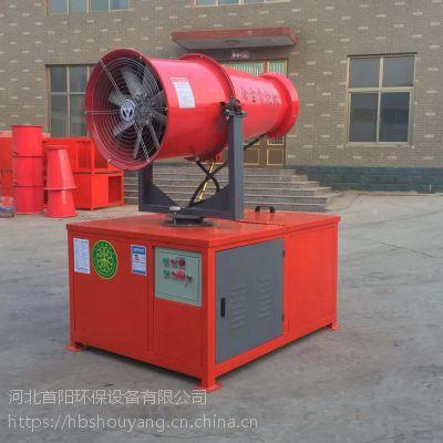 手动全自动30米50米抑尘雾炮机厂家赠送雾化喷头