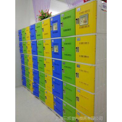 全ABS塑料柜 超市物品存放柜 方形组装柜 颜色可随意定制