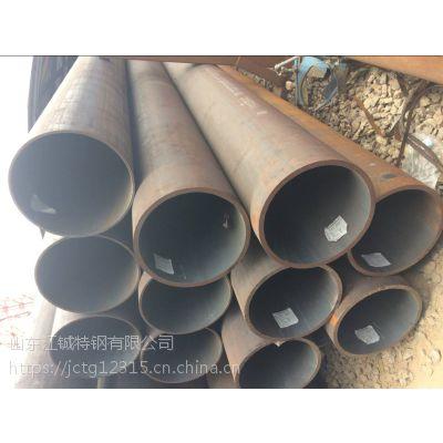 530*35热扩管 无缝钢管 大口径 厚壁无缝钢管