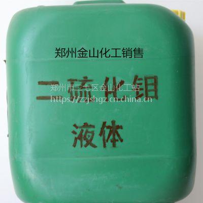 供应长城牌工业0号 二硫化钼液体(油性)水剂二硫化钼喷剂