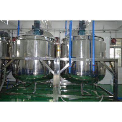 厂家供应2000L化工搅拌锅 液洗设备