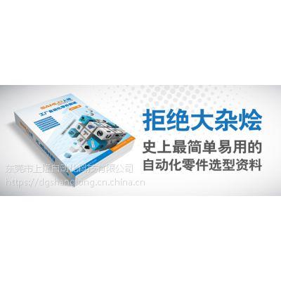 深圳光轴厂家浅析光轴的检验方法