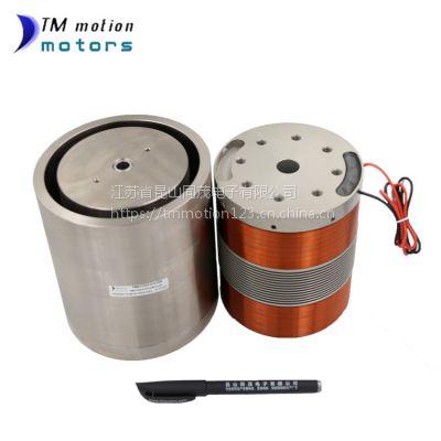 同茂厂家供应TMES系列平板型音圈电机 高速灵敏电机