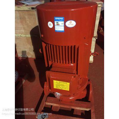 贵州消防泵,湖南消防泵XBD7.5/15G-L 22kw3CF认证资质齐全,工厂直供