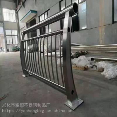耀恒 SUS304护栏 304不锈钢护栏厂家直销