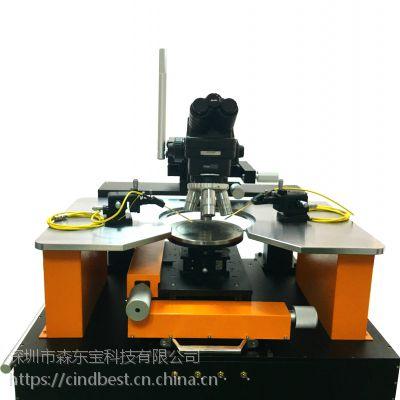 森东宝探针台;超高性价比CL系列高压大电流测试探针测试台生产厂家