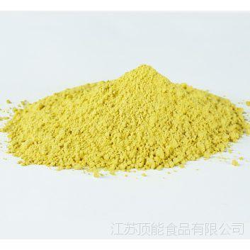 顶能姜黄粉 食品级 食品添加专用姜黄粉 餐饮配料姜粉