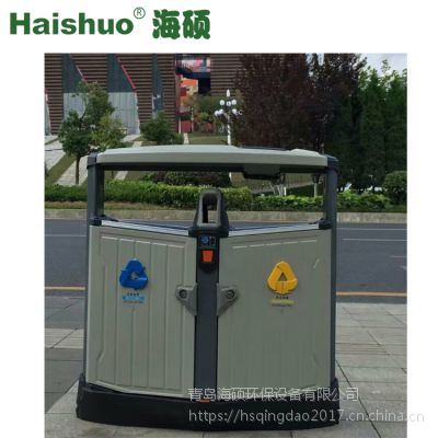 户外防火分类果皮箱 电解镀锌板户外垃圾桶环卫分类果皮箱HS-X-02