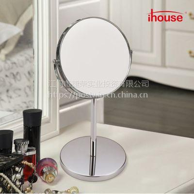 7寸金属大号简约镀铬高脚欧式双面化妆立镜浴室镜