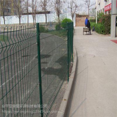 养殖圈山网 亚荣星现货护栏报价 桃型柱隔离栅