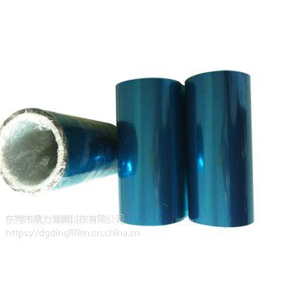 AB胶专用离型膜厂家解析隔离膜的优越性