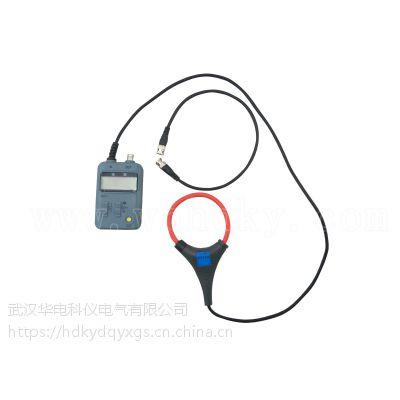 DS-1000A罗氏线圈电流传感器【华电科仪】