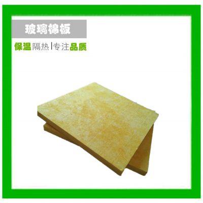 大城盈辉离心玻璃棉板质优价廉 A级玻璃纤维隔热材料保温板