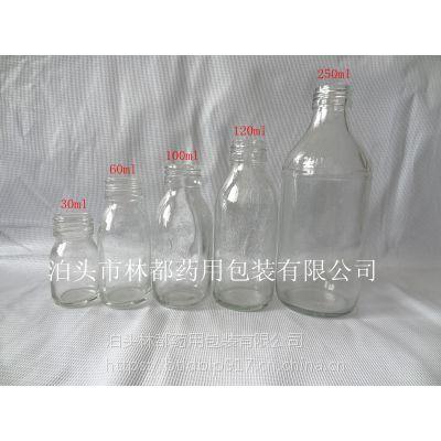山东林都供应透明药用玻璃瓶