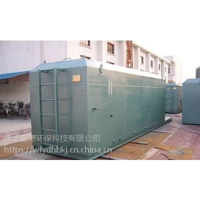 潍坊气浮地埋式污水处理设备工艺誉德