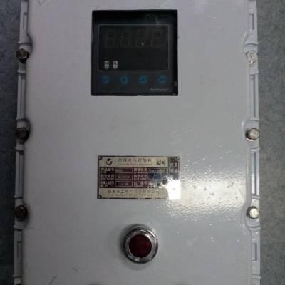 山东高低位报警箱新疆航油2路液位显示仪表箱厂家