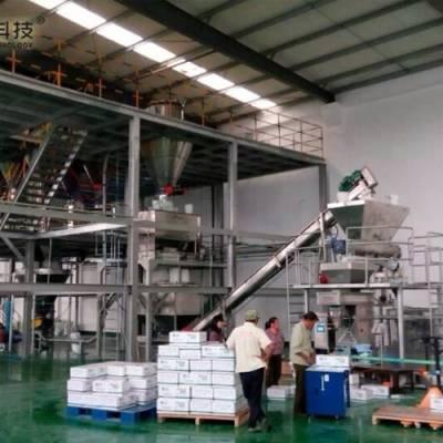 全自动粉剂腐植酸水溶肥生产线