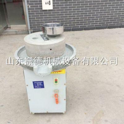 热销 电动石磨豆浆机 振德 香油石磨机 花生酱机