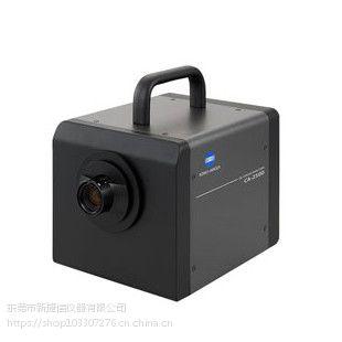 美能达CA-2500/CA-2000回收色彩分析仪