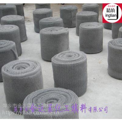 气液过滤网 丝网填料除沫器 PP/PTFE/RPP/304/316L捕雾网 萍乡金达莱填料