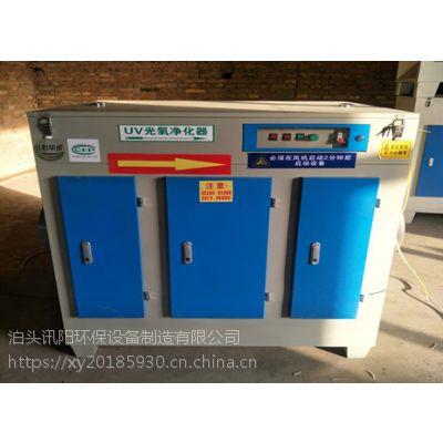 光氧催化废气净化器有哪些突出的优点