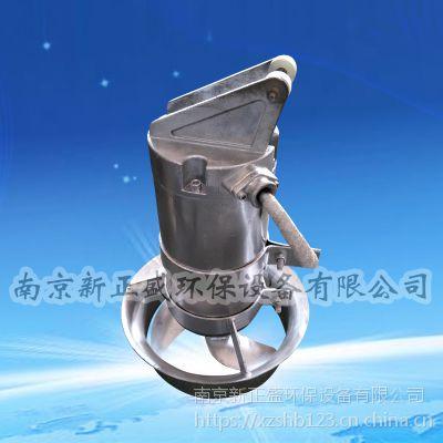 福建不锈钢潜水搅拌机供应商 南京新正盛环保 QJB1.5/6搅拌机价格