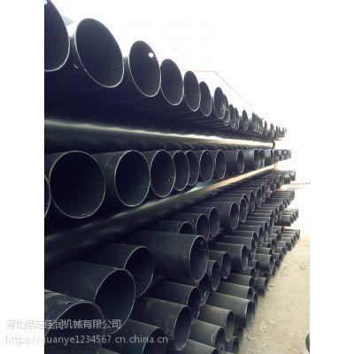 厂家专卖热浸塑钢管价格,供应山东省热浸塑钢管厂家