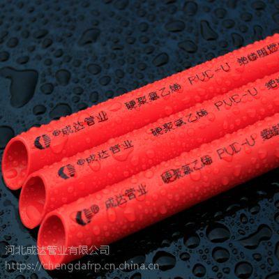 PVC阻燃绝缘电工套管价格@pvc穿线管电线管多少钱@厂家直销pvc电线管批发