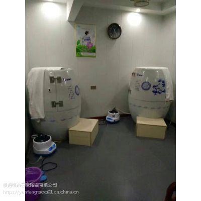 云锋陶瓷美容养生会所的活瓷能量缸和普通汗蒸的区别