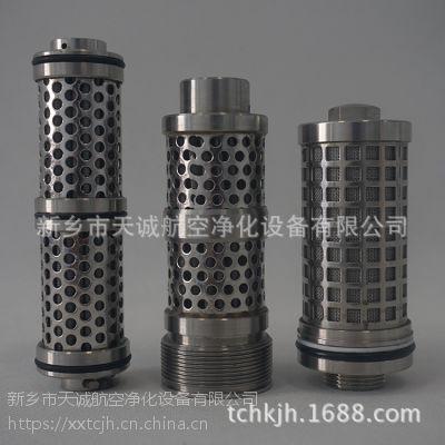 天诚供应煤矿设备用空气滤芯7019486