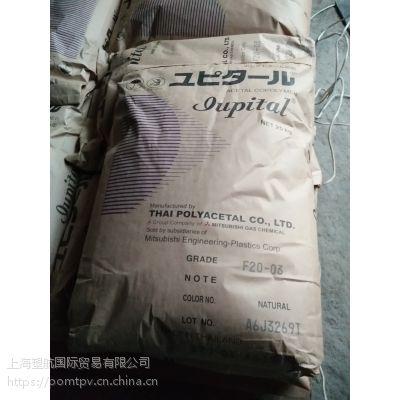 POM(聚甲醛#赛钢)/F20-03/泰国三菱 含有润滑剂,低粘度,成型加工周期快,耐磨性、硬度良好