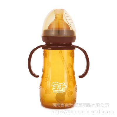 供应宝升babybetter硅胶防呛奶防胀气宽口径抗菌奶瓶