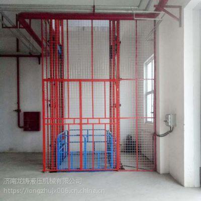 厂家定制导轨式电动液压升降平台工厂用仓库液压货梯