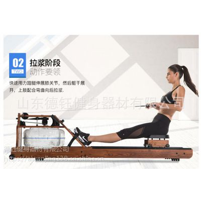 橡木水阻划船器 广东健身器材有限公司 圣诞节#WJ中国供应商