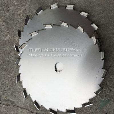 供应不锈钢分散盘 搅拌叶轮分散盘304不锈钢多种尺寸40-50-60-200-350