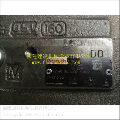 厦门供应原装全新PGH5-30 160RE11VU2力士乐内啮齿轮泵
