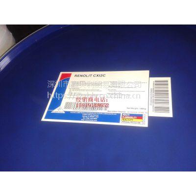 福斯复合磺酸钙高温润滑脂RENOLIT CXI 2C,福斯RENOLIT FLM 502极压润滑脂