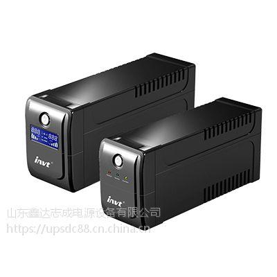 英威腾UPS电源价格/invt电源 ups蓄电池