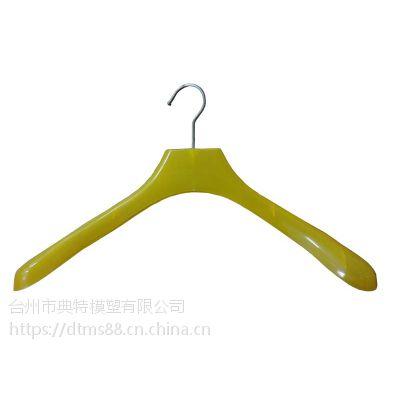 注塑模具 日用品塑料衣架模具开模 厂家直供优惠价