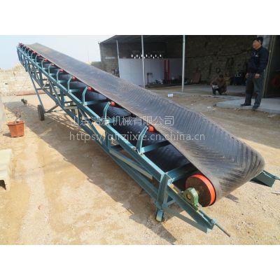 粮包吨袋装车移动输送机 袋粮装卸防滑带式输送机 浩发
