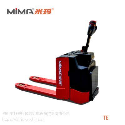 佛山MIMA米玛电动搬运车厂家直销| 中山电动叉车特价销售租赁
