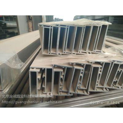 北京铝及铝合金材方管厂家铝方管大全