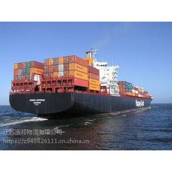 河北船运物流 邯郸到南通水运船运 到台州海运价格查询