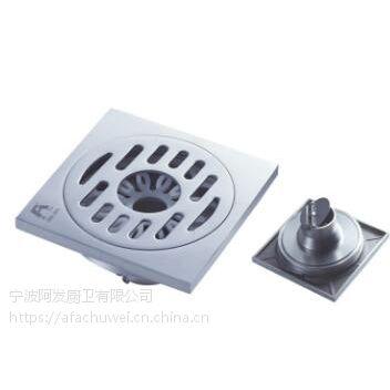 宁波阿发生产的防臭地漏是卫浴间的必备配件