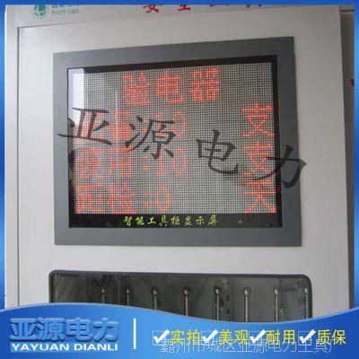 液晶显示屏电力安全工具柜电力安全工具柜冷轧钢板柜