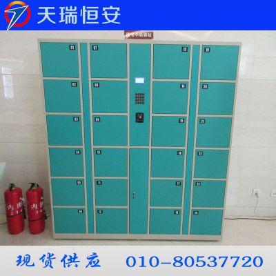 天瑞恒安TRH-ML微信扫码24门电子储物柜厂家,微信扫码存包柜价格