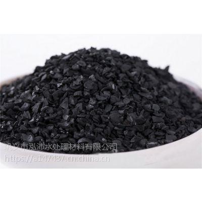 泓沛牌果壳活性炭 果壳活性炭原装现货