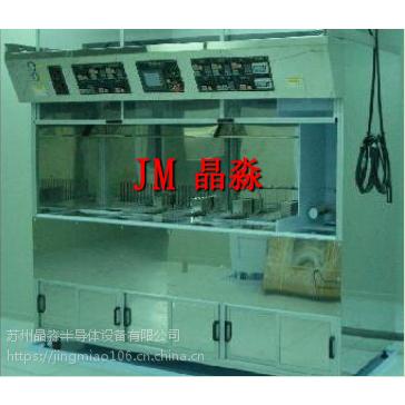 JM晶淼推出JM1605-NH02-FLQX半导体分立器件清洗机,不破坏晶片表面特性,有效清除杂质
