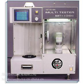 日本清新SEISHIN多功能粉体物性测试仪 MT-1001K