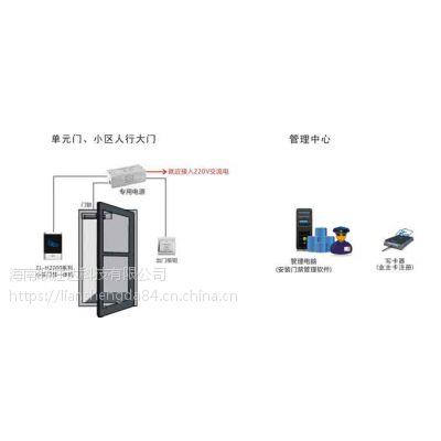 承接海南门禁系统安装工程